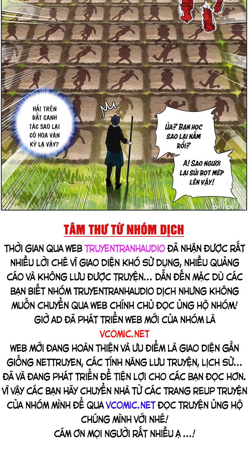 Thường Dân Mạnh Nhất Học Viện Tu Tiên Chapter 4 - upload bởi truyensieuhay.com