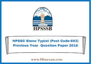 HPSSC Steno Typist (Post Code-693) Previous Year  Question Paper 2018