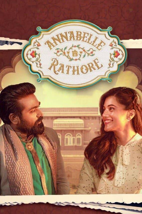 Poster Film Annabelle Sethupathi