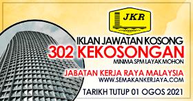 302 Kekosongan Jawatan di Jabatan Kerja Raya Malaysia ~ Minima SPM Layak Untuk Memohon!