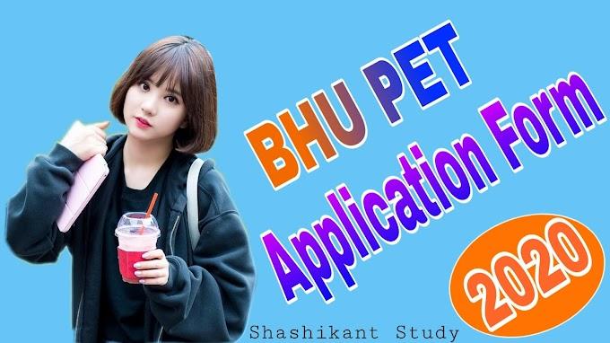 BHU PET Application Form 2020 - Apply Online