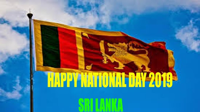 Sri Lanka National Day Images 2019 free download and quotes