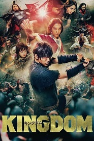 Đế Vương Thiên Hạ - Kingdom (2019) [HD Thuyết Minh]