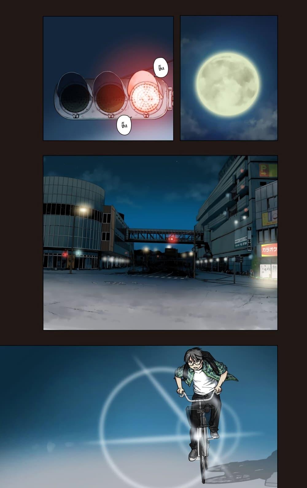 Kimi wa Houkago Insomnia-ตอนที่ 3