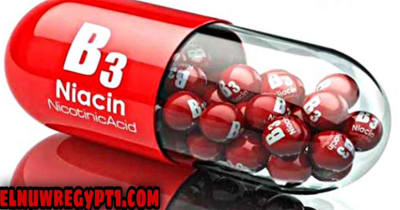 دور فيتامين ب 3 النياسين ~ The role of vitamin B3 niacin