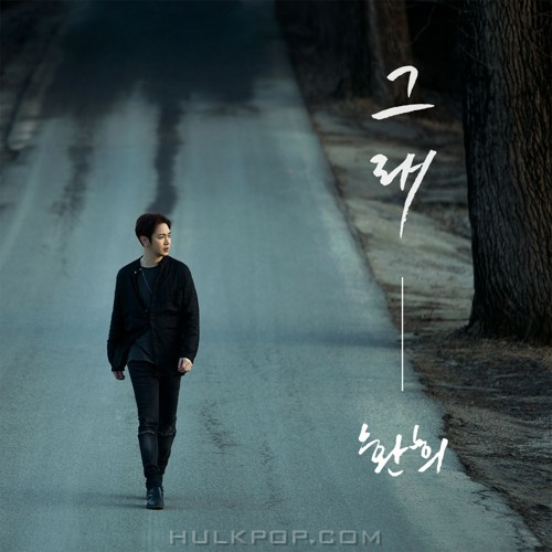 Hwanhee – So It Is – Single