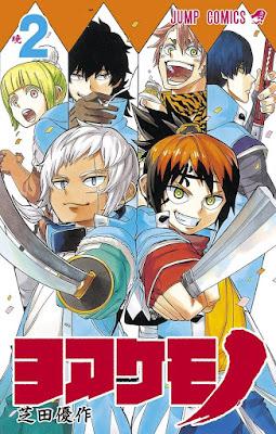 [Manga] ヨアケモノ 第01-02巻 [Yoakemono Vol 01-02] Raw Download
