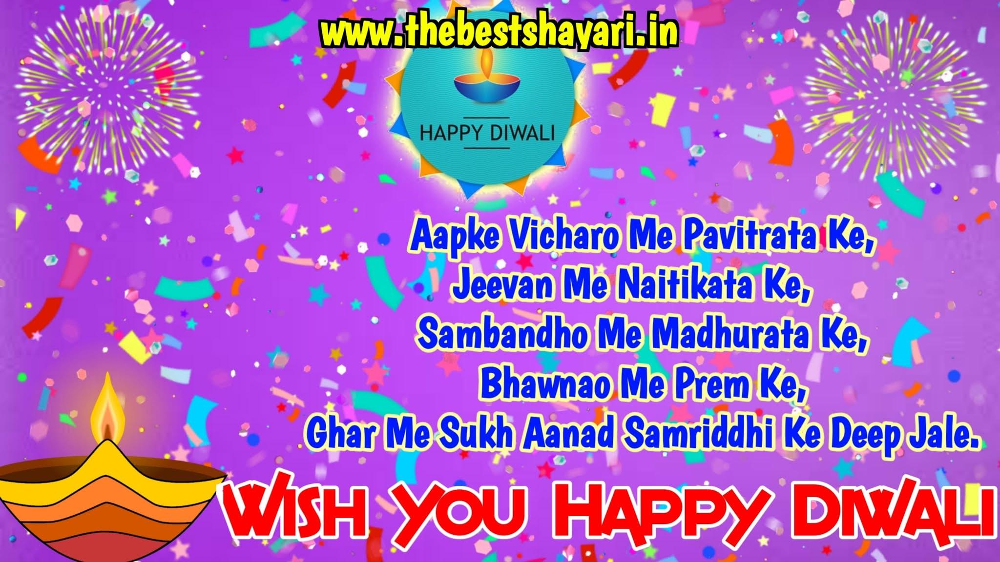 diwali celebration wishes