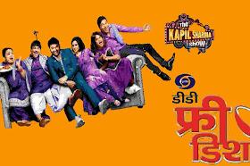 The Kapil Sharma show DD free Dish par kyu nahi aata