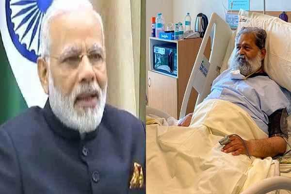 pm-narendra-modi-call-haryana-health-minister-anil-vij-leg-broken