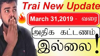 trai,trai news,trai channels,service provider,tv channels,subscribers