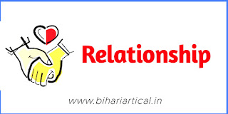 Relationship Artical