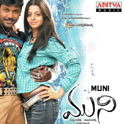 Muni 2007 Dual Audio Hindi Movie Download