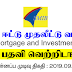 Vacancy In State Mortgage and Investment Bank