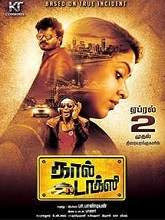 Call Taxi (2021) HDRip Tamil Full Movie Watch Online Free