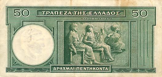 https://1.bp.blogspot.com/-IizJjYy_FjE/UJjqoX52SpI/AAAAAAAAJ7w/5FNk2n5Am8o/s640/GreeceP-107-50Drachmai-1939_b.jpg
