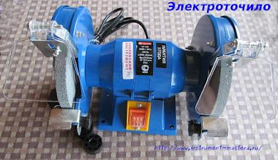 Электроточило ДИОЛ-150ЭТ