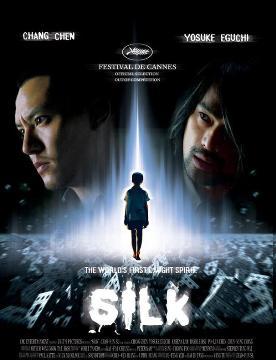 silk film