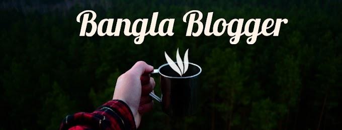 Start your Bengali blog today