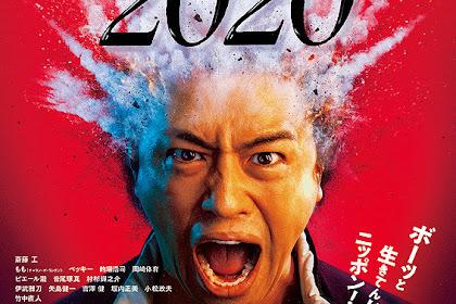 Sinopsis A Gambler's Odyssey 2020 (2019) - Film Jepang