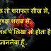 Hindi Pyaar Mohabbat Shayari hd image