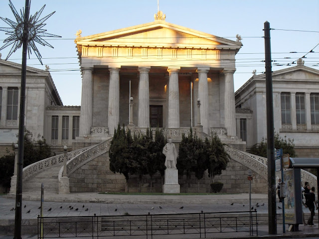 palacio atenas