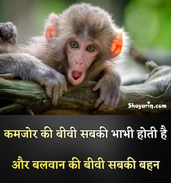 Hindi shayari, hindi photo Quotes, hindi status