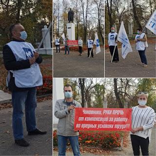 Пикеты в России сегодня