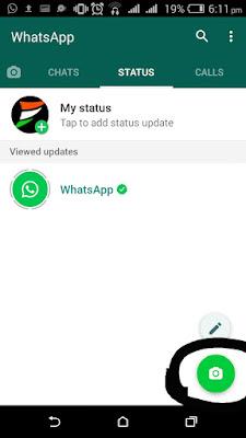 whatsapp par photo kaise bheja jata hai