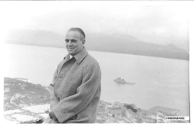 Η μοναδική φωτογραφία του Κωνσταντίνου Καραμανλή στο Ναύπλιο!