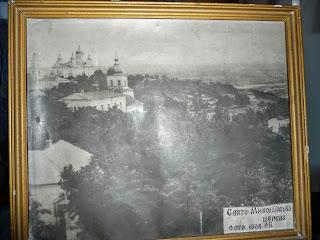 Полтава. Свято-Николаевская церковь. Фото 1908 г.