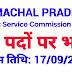 Himachal Pradesh Public Service Commission Recruitment for various Posts Advertisement No. 14 /2019