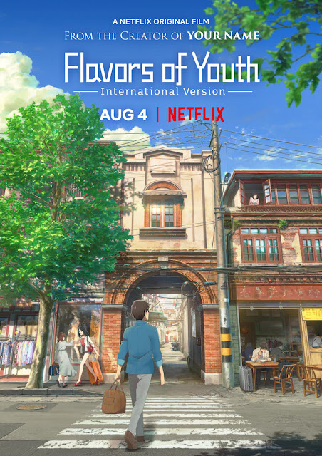 Poster-anime-Flavours-of-Youth