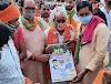 इस फोटो ने फंसा दिया भाजपा प्रत्याशी का चुनाव: भगवान के नाम पर मांगे वोट - Pohri News
