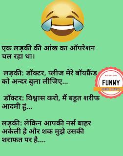 Chutkule in Hindi images