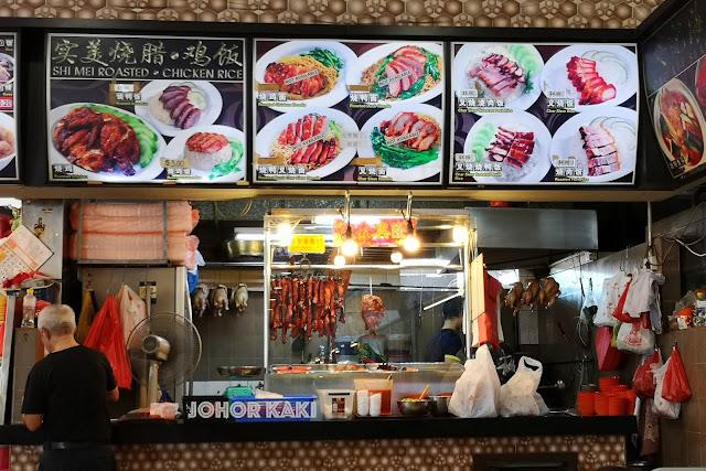 Marsiling Shi Mei Roasted 實美燒臘雞飯