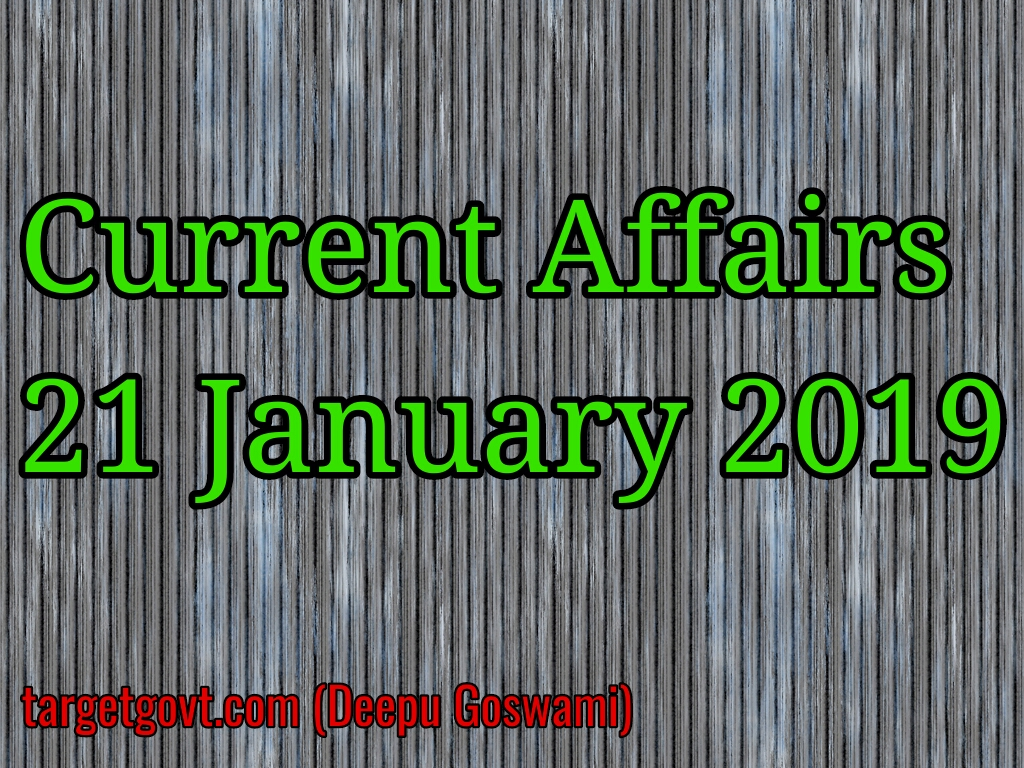 Current Affairs 21 January 2019 General Knowledge Questions