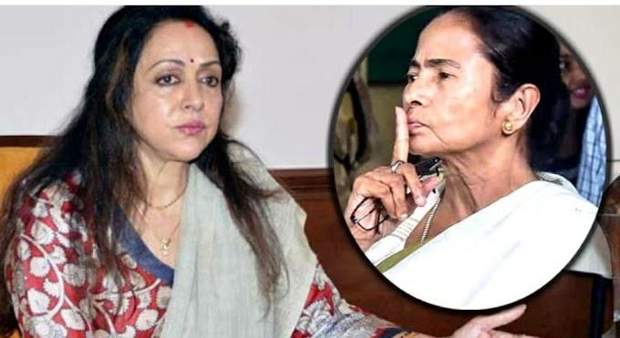 जय श्री राम के नारे पर हेमा मालिनी का ममता दीदी पर तीखा वार, संस्कारो पर कह दी इतनी बरी बात ?