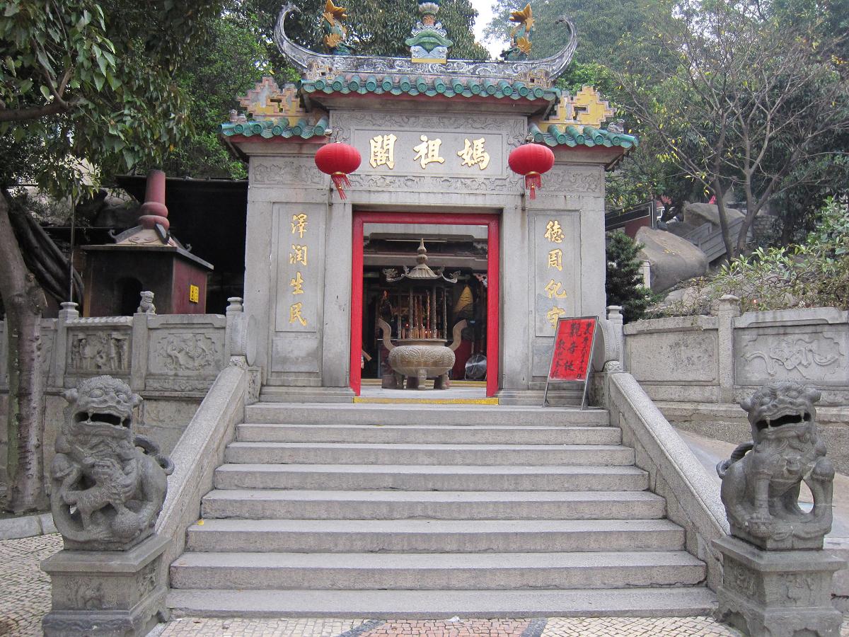 《CLIOA的玩樂世界》: [2012 Macau] 03/09(3) 世界文化遺產走透透 就從媽閣廟開始吧
