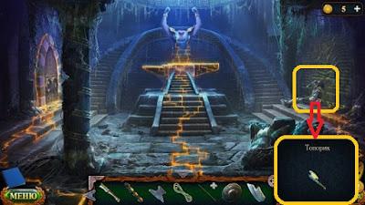 вытаскиваем топорик в подполье мастера кузнеца в игре затерянные земли 6