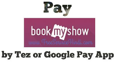 How To Book Movie Ticket Using Google Pay Google Pay Se