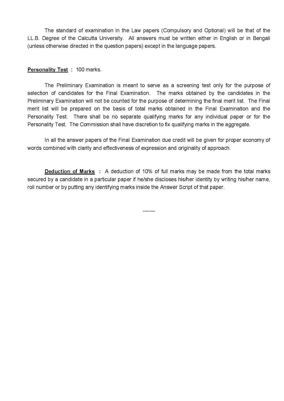 ASSAM TRIPURA WEST BENGAL JUDICIAL SERVICE WBJS COACHING CENTRE IN