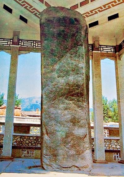 Monument to Mausoleum of King Kwanggaetho