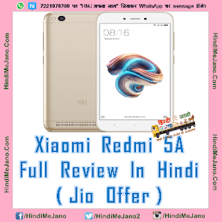 Tags- redmi 5a launch date, redmi 5a price in india, redmi 5a specification, redmi 5a price in india flipkart, redmi 5a review, redmi 5a mobile price, redmi 5a smartprix, redmi 5a price, redmi 5a full specification, redmi 5a available in india, redmi 5a all features, redmi 5a buy, redmi 5a booking, redmi 5a battery, redmi 5a battery backup, redmi 5a battery life, redmi 5a battery capacity, redmi 5a cost, redmi 5a colors, redmi 5a configuration, redmi 5a compare with redmi 4a, redmi 5a details, redmi 5a description, redmi 5a features, redmi 5a flipkart price, redmi 5a full details, redmi 5a fingerprint sensor, redmi 5a full phone specifications, redmi 5a hindi, redmi 5a india launch date, redmi 5a india release date, redmi 5a information, redmi 5a ki price, redmi 5a ki keemat, redmi 5a ka price, redmi 5a kab launch hoga, redmi 5a launching date in india, redmi 5a launch date in india and price, redmi 5a mobile price in india, redmi 5a mi store, redmi 5a mobile images, redmi 5a online buy, redmi 5a online booking, redmi 5a online shop, redmi 5a price flipkart, redmi 5a specification and price, redmi 5a technical guruji, redmi 5a vs redmi 4a, redmi 5a variants