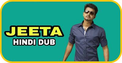 Jeeta Hindi Dubbed Movie
