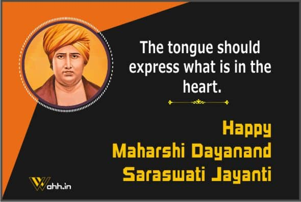 Maharishi Dayanand Saraswati Jayanti  Quotes