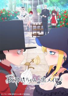 الحلقة 9 من انمي Shinigami Bocchan to Kuro Maid مترجم