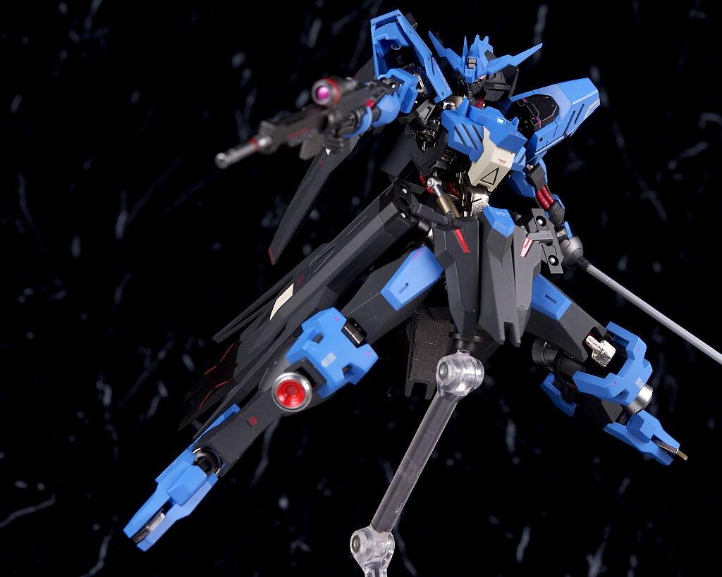Review Metal Robot Damashii Gundam Vidar