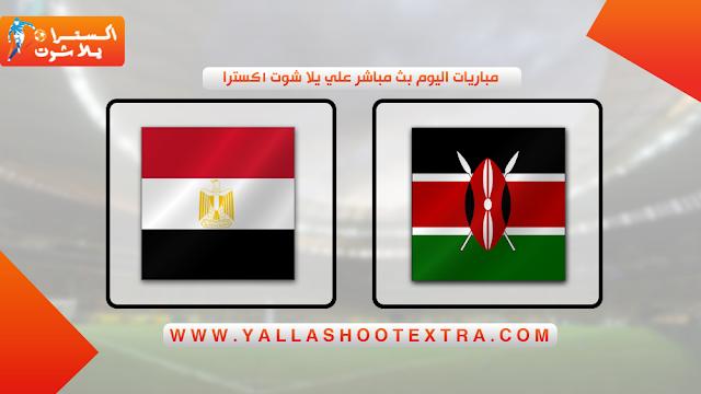 مباراة مصر و كينيا 14-11-2019 في تصفيات امم افريقيا 2021