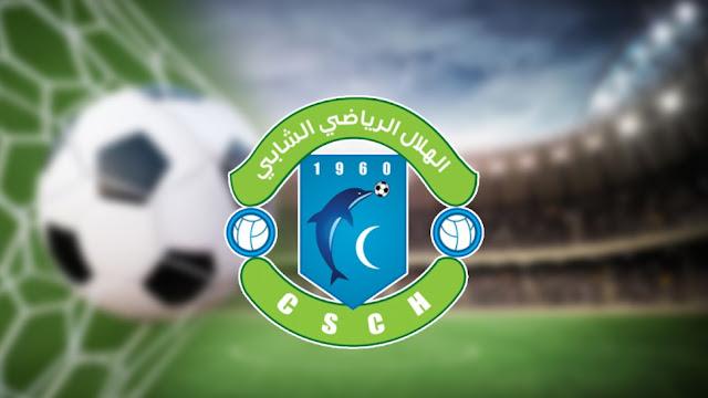 """الاتحاد الدولي لكرة القدم يغرم """" هلال الشابة """" ويهدده بعقوبات قاسية"""